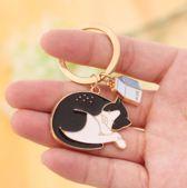 Kat Sleutelhanger - Poes Sleutelhanger - Melk -Kat Accessoires - Huisdier Hanger - Dieren Sleutelhanger - Cat Keychain  - Kitty Keychain