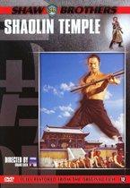 Shaolin Temple (dvd)
