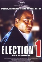 Election 1 (dvd)
