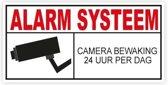 Afbeelding van Alarm Systeem sticker Camera. 12 stuks. Beveiligingsstickers wit. ( Achterkant plakt ) 10 cm x 4,5 cm