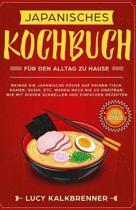 Japanisches Kochbuch F