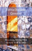Bibbia Italiano Coreano