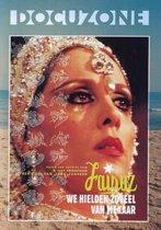 Fairuz (dvd)