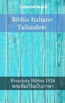 Bibbia Italiano Tailandese