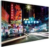 Hong Kong neon lichten Glas 90x60 cm - Foto print op Glas (Plexiglas wanddecoratie)