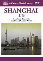 Travelogue - Shanghai