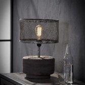 HomeisHome Tafellamp Wood Round