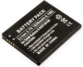 Battery SAMSUNG Galaxy S II, GT-I9100, Li-ion, 3,7V, 1650mAh, 6,1Wh