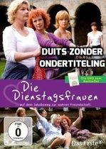 Die Dienstagsfrauen [DVD]