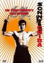 Streetfighter's-Last Reve (import) (dvd)