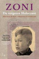 Vergeten holocaust