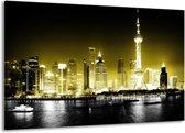 Canvas schilderij Nacht   Geel, Zwart   140x90cm 1Luik