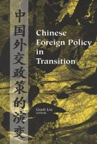 Chinese Foreign Policy in Transition