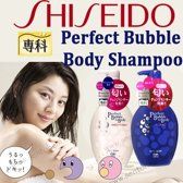 """Shiseido Senka body oil essence """"relax floral"""""""