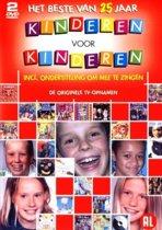 Kinderen voor Kinderen - 25 Jaar