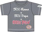 PSV T-shirt - Baby - 100% PSV - Maat 98-104 - Grijs