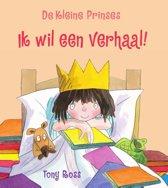 Kleine prinses - Ik wil een verhaal!