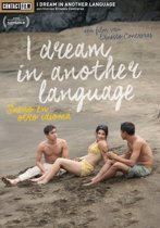 I Dream In Another Language (dvd)