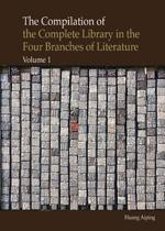 The Compilation of the Complete Library in Four Branches of Literature Vol. 1
