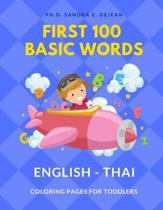 First 100 Basic Words English - Thai Coloring Pages for Toddlers