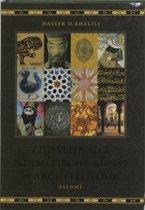 Tijdslijn van de Islamitische kunst en architectuur