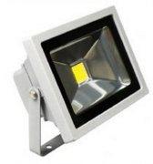 Nova JX20 LED Straler 20W 2700K IP65 1600 lumen