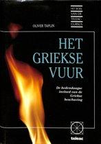 Het Griekse vuur. De hedendaagse invloed van de Griekse beschaving.