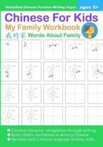 Chinese For Kids My Family Workbook Ages 5+ (Simplified)