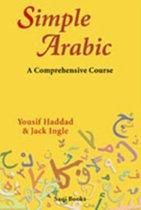 Simple Arabic
