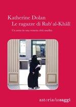 Le ragazze di Rub' al-Khālī