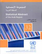 Statistical Abstract of the Arab Region