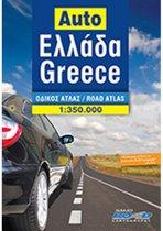 Greece atlas