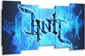 Canvas schilderij Vuur | Zwart, Blauw | 150x80cm 5Luik