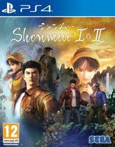 Shenmue 1 & 2 HD Remaster /PS4