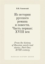 From the History of Russian Novels and Stories. Part One