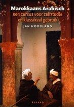 Marokkaans Arabisch