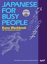 Japanese for busy people - kana workbook