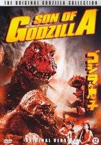 Son Of Godzilla (dvd)