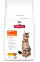 Hill's Science Plan Optimal Care - Kip - Kattenvoer - 2 kg