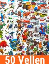 Stickers 50 Vellen voor Kinderen | 3D Foam Auto's & Superhelden KMST006