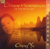 Chinese Masterpieces Of The Pipa&Qi
