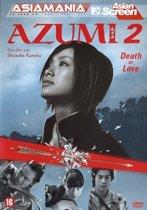 Azumi 2 (dvd)