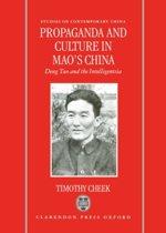 Propaganda and Culture in Mao's China