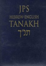 JPS Hebrew-English TANAKH, Deluxe Edition