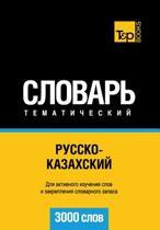 Russko-Kazakhskij Tematicheskij Slovar' - 3000 Slov - Kazakh Vocabulary for Russian Speakers