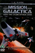 Mission Galactica (import) (dvd)
