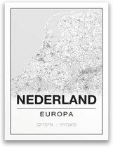Poster/plattegrond NEDERLAND - 30x40cm