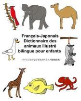 Fran ais-Japonais Dictionnaire Des Animaux Illustr Bilingue Pour Enfants
