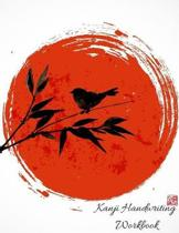 Kanji Handwriting Workbook: Practice Your Kanji To Success Exercise Notebook