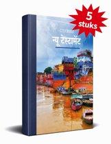 Hindi Nieuw Testament Bijbel - 5 stuks